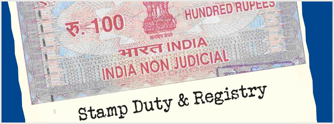 What is Stamp duty and What are the types of Stamp duty?