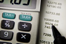 AIBE: taxation