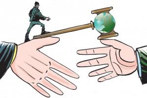 Arbitration-l