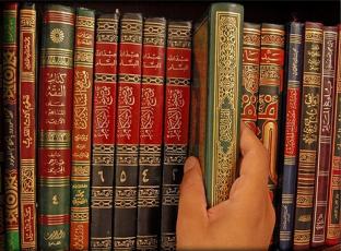 will in muslim law