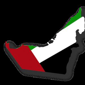 UAE Flag1