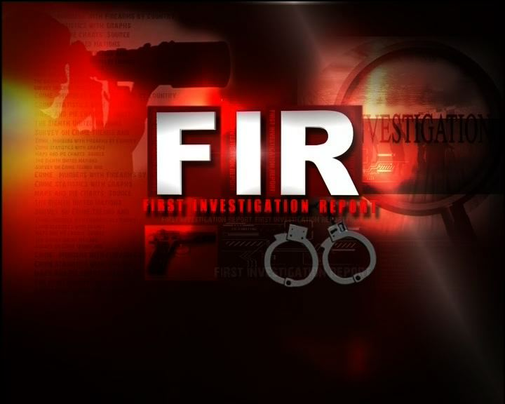 FIR: First Information Report and Police Complaint - How It Works