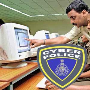 cyber-crime-cell-orissa