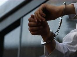 medical examination of rape victim