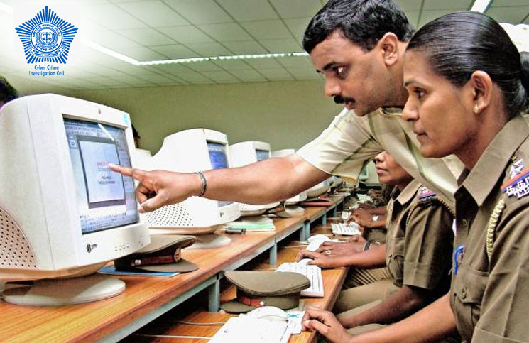 How to Register Cyber Crime Complaint With Cyber Cell of Police