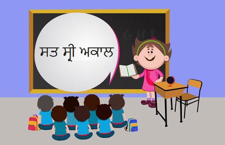 Is it mandatory to be a matriculate in Punjabi for appearing