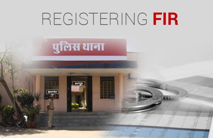Registering FIR