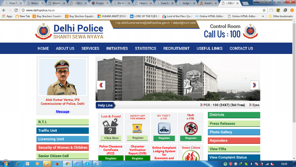 Delhi police online portal for FIR