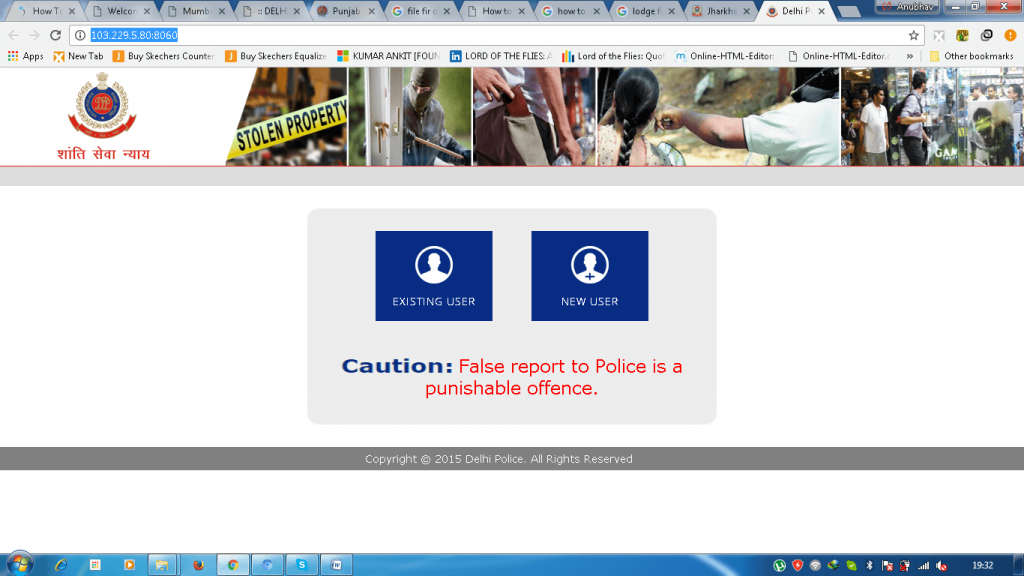 Delhi police online portal for FIR- step 2