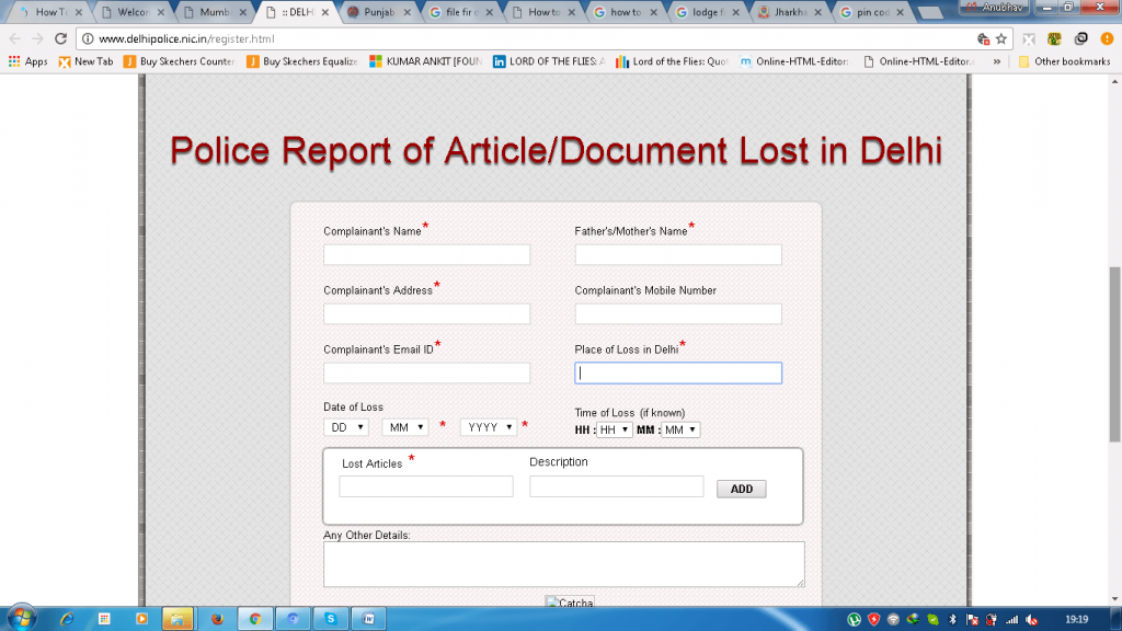 Delhi police online portal for reporting lost goods
