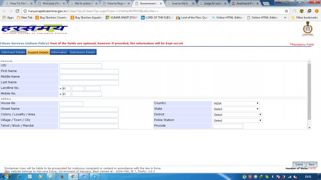 Haryana police online portal - suspect details
