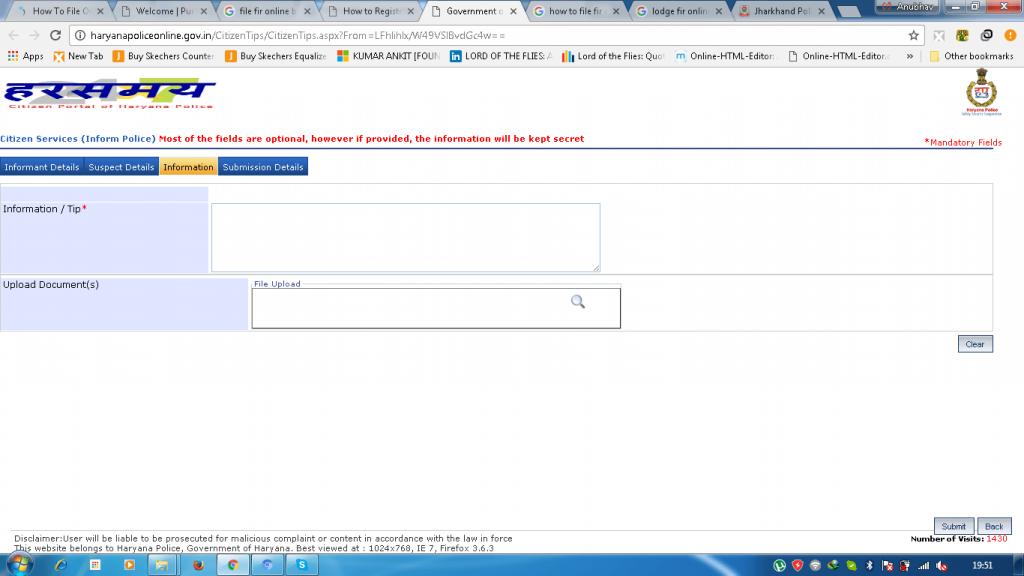 Haryana police online portal - information