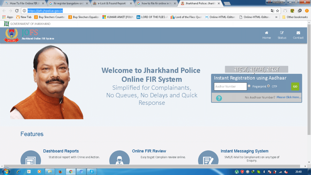 Jharkhand Police online portal for FIR