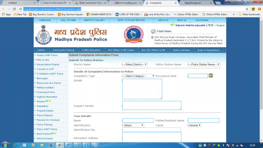 Madhya Paradesh police online portal