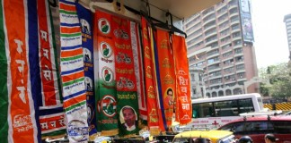 Establishing a Political Party In India
