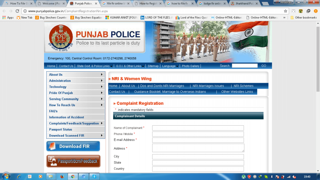 How to File Police Complaint Online?