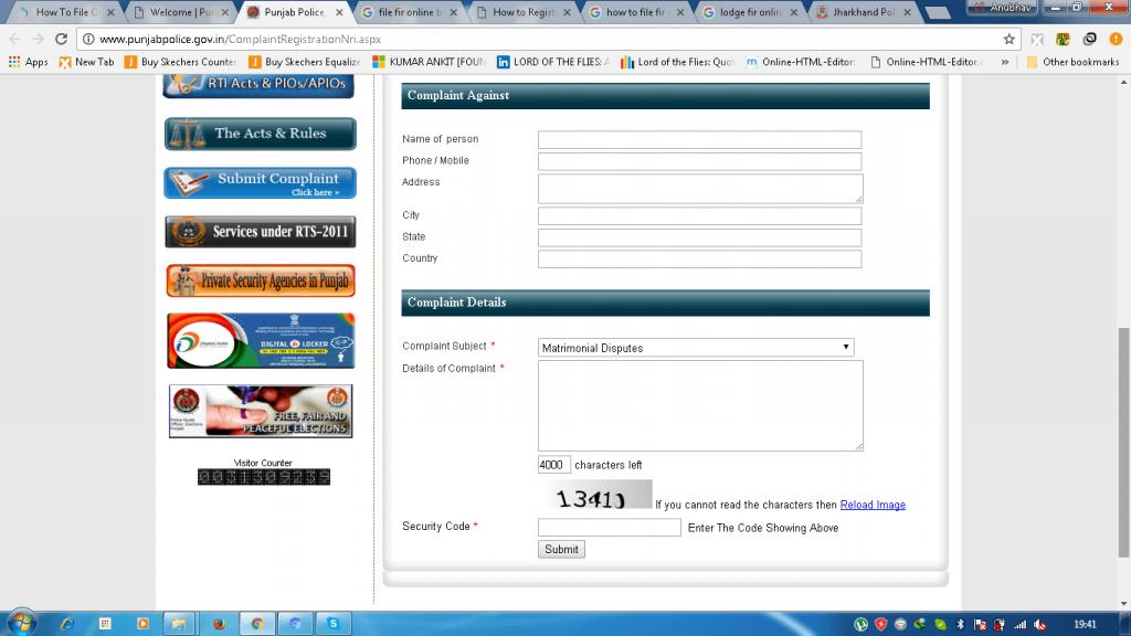 Punjab police online portal- step 2