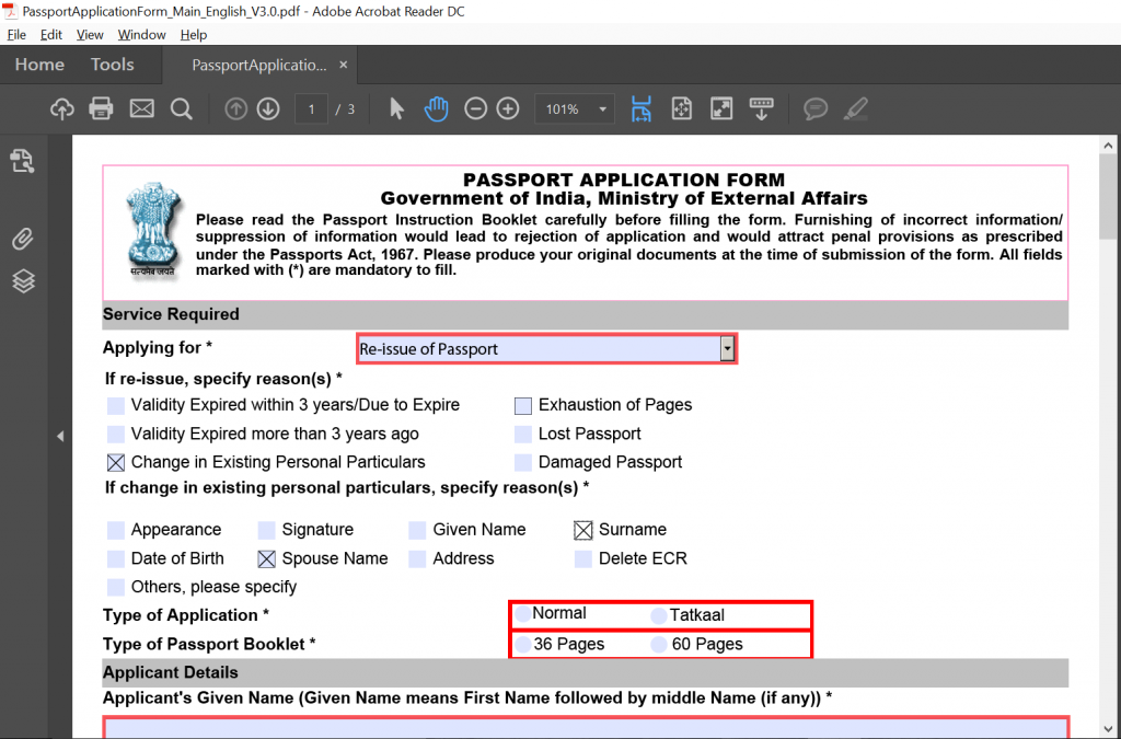 offline passport form