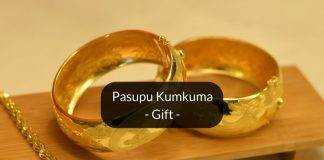 Pasupu Kumkuma: Transfer of property