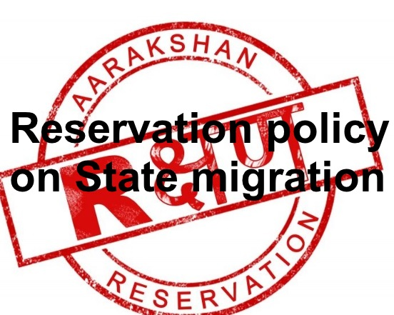 Reservation benefits to OBCs, STs, and SCs who have migrated to