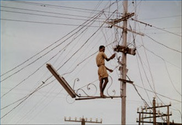 Electricity Theft - How to lodge a complaint against ongoing
