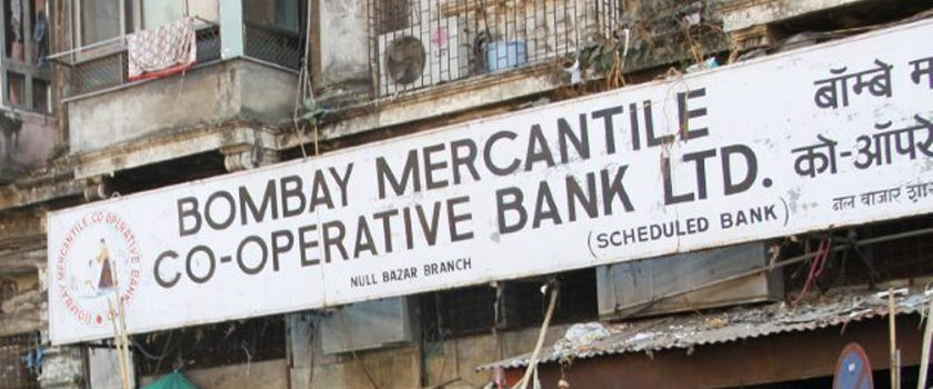 Co Operative Banks In India