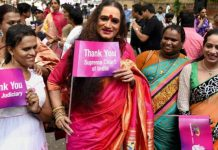 How Transgender Person (Protection of Rights) Bill, 2018 is Not Addressing the Actual Problems of Transgenders