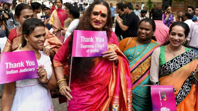 how transgender person protection of rights bill 2018 is not