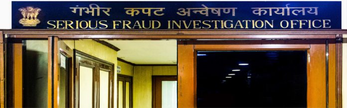 investigating agency