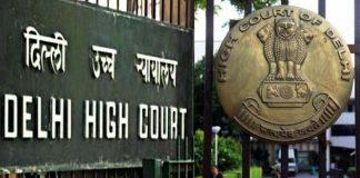 Judicial Approach
