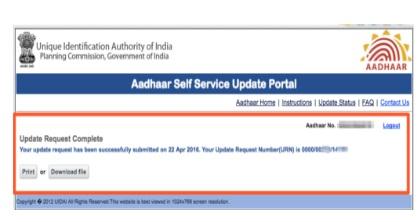 update complete date of birth in aadhar