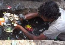 Mannual scavenging