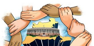 cooperative federalism in india