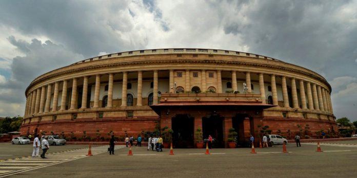 delegated legislation in India