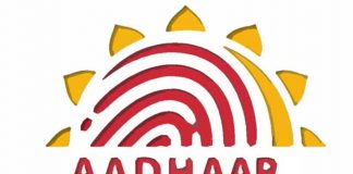 Relevance of Aadhar