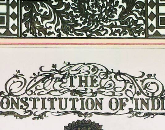Government of India Act, 1935