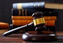 state judiciary
