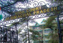 Himachal Pradesh Judicial Services