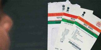 Aadhaar Act by the Supreme Court