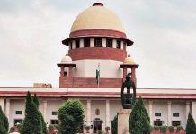 Waman Rao v. Union of India