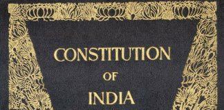 Article 31B