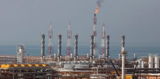 Iran Oil Continental Shelf Case 2001