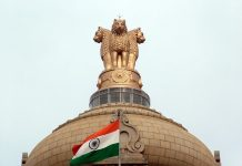Administrative Reforms Commission