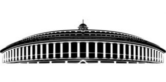 Pre legislative consultation policy