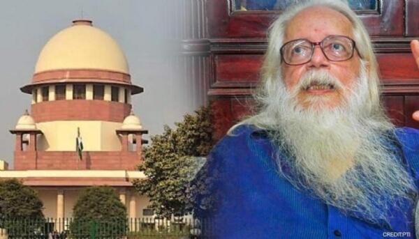 Nambi Narayanan case